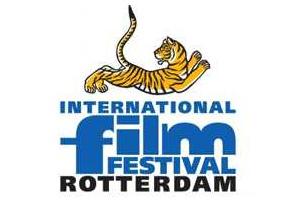 Итоги главного конкурса фестиваля в Роттердаме