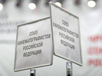 Московские кинематографисты попытаются выбрать делегатов на съезд