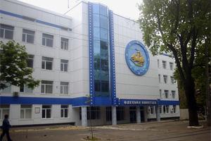 Верховная Рада остановила приватизацию «Одесской киностудии»