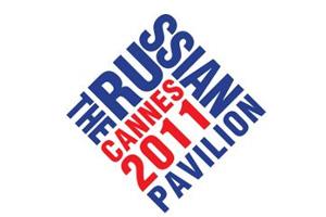 И снова русские идут!