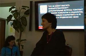 """Мастер-класс Веры Водынски """"Как начать мыслить кинематографически"""" [Видео]"""