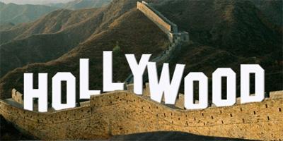 Голливуд вожделеет о продажах своих фильмов Китаю
