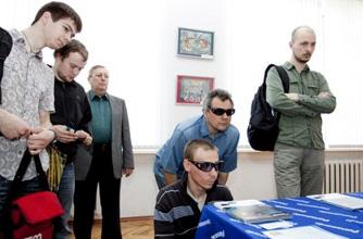 Научно-техническая конференция «Запись и воспроизведение объемных изображений в кинематографе и других отраслях»