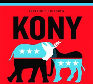 Остановите Кони