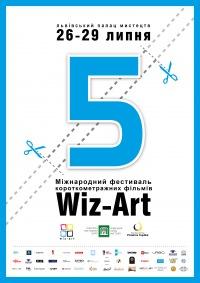 Wiz-Art 2012: краткий обзор