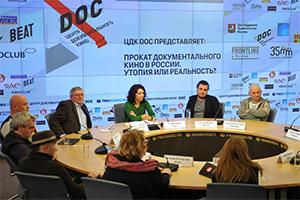 """Круглый стол """"Прокат документального кино в России: утопия или реальность?"""" Видео"""