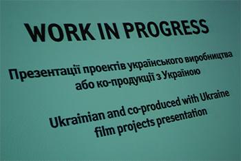 Одесский Кинофестиваль '2013: Часть 2