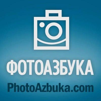 ФотоАзбука - для начинающих фотографов и операторов