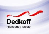 Мастер-класс студии Dedkoff Production (СКИДКА 10%, для оплативших в период с 1 по 15 февраля)
