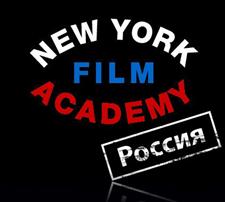 Выиграй обучение в New York Film Academy