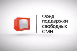 """Конкурс видеорепортажей Фонда поддержки свободных СМИ для программы """"Парфенов"""""""