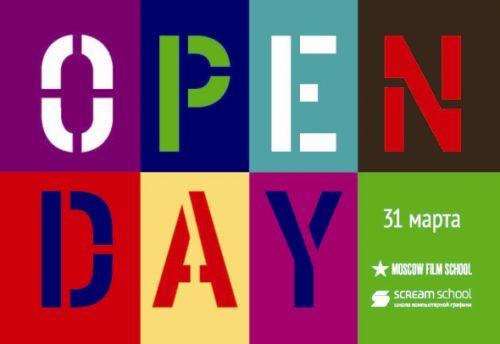 Open Day. Все о профессиях в кино.