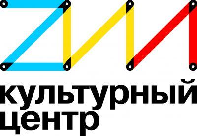Аватар пользователя Культурный центр ЗИЛ