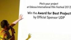 Питчинг на Одесском кинофестивале