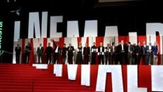 Завершился 58-й международный кинофестиваль в Сан-Себастьяне
