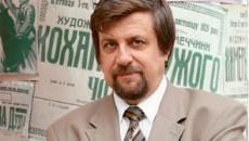 Интернет-конференция Сергея Трымбача