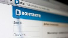 """Социальная сеть """"Вконтакте"""" легализует видео"""