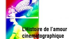 "«Киноэксперимент ""L'Histoire de l'amour cinématographique"" / Cinemahall (2011) [Видео]"