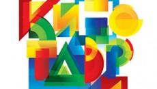 """Рекорды юбилейного конкурса короткометражного кино на """"Кинотавре"""""""