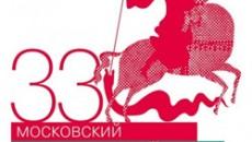 ММКФ–2011 покорился «Волнам»