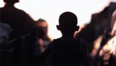 Юнисеф / Unicef (2009)