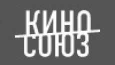"""Итоги конференции """"Российский кинопрокат - перезагрузка"""""""
