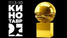 Гран-при «Кинотавра» получил Руминов за фильм «Я буду рядом»