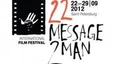 Режиссеры из 80 стран отправили свои послания к людям