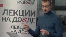 Лекция Василия Филатова по звукорежиссуре и саунд-дизайну