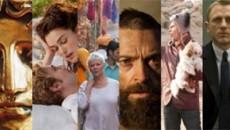 Вручены награды британской киноакадемии BAFTA - 2013