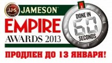 Конкурс Jameson Empire Awards 2013. Голосование