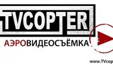Аэровидеосъемка в Парке Горького. Ночь в музее