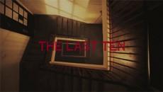 Последние десять / The Last Ten (2011)