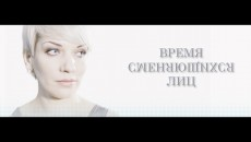Время Сменяющихся Лиц / Time Of Changing Faces (Short Film With English Subtitles†)