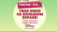 Workshop для сценаристов от Disney