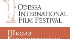 Школа Кинокритиков ОМКФ - 2013