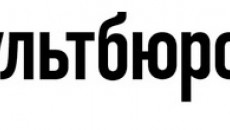 Стартует заключительный этап короткометражной лаборатории Культбюро