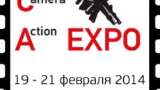 """Выставка-конференция оборудования и технологий для кинопроизводства """"MCA Expo 2014"""""""