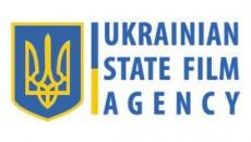 Конкурс кинопроектов от Госкино Украины