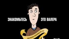 Лекция «2D-анимация для взрослых»