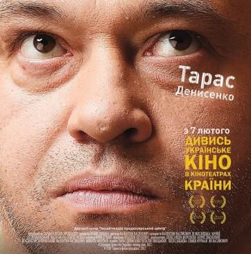 Практические курсы по актерскому мастерству в Киеве!