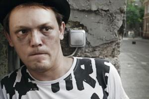 Викинбрат / Wickenbrat (2011) [Видео]