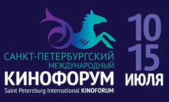 Петербургский кинофорум: вопросы копродукции, Российско-Французское соглашение