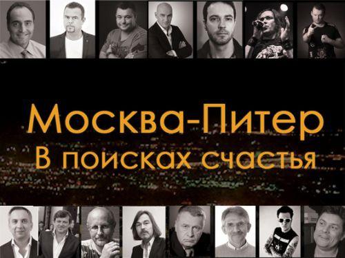 """""""Российский """"Секрет"""" выйдет в ноябре 2014"""