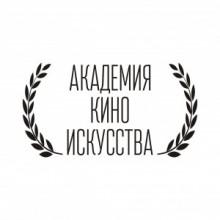 Аватар пользователя Академия киноискусства