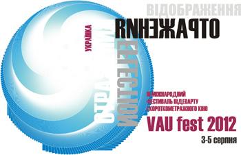 """Третий фестиваль """"VAU-fest 2012"""" объявляет конкурс экспериментальных видеоработ"""