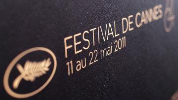 64-й Международный Каннский кинофестиваль. Итоги