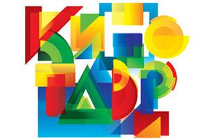 """В Сочи стартует 22-й Открытый российский кинофестиваль """"Кинотавр"""""""