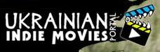 Инди-Кино Украины