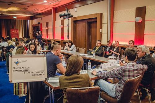Итоги конференции «Кинобизнес: особенности, перспективы, возможности»-2013